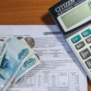 Новые виды расчёта оплаты за коммунальные услуги