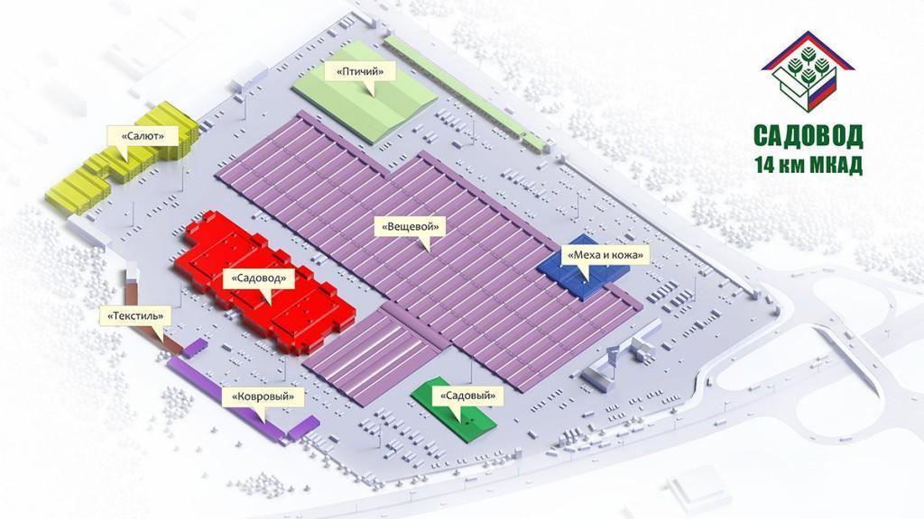 Схема торгового центра Рынка Садовод