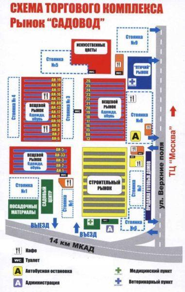 Рынок садовод схема рынка фото 245