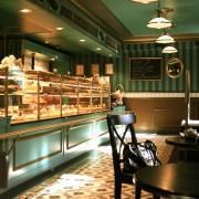 Кофейня «Мадам Буланже»