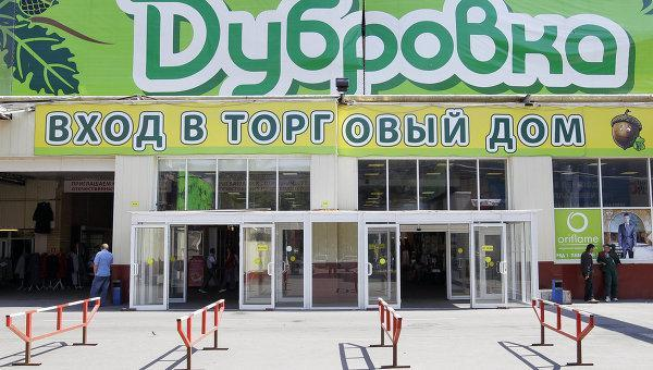 шарикоподшипниковская цниитмаш как доехать с ярославского вокзала