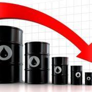 Цена на нефть снизилась