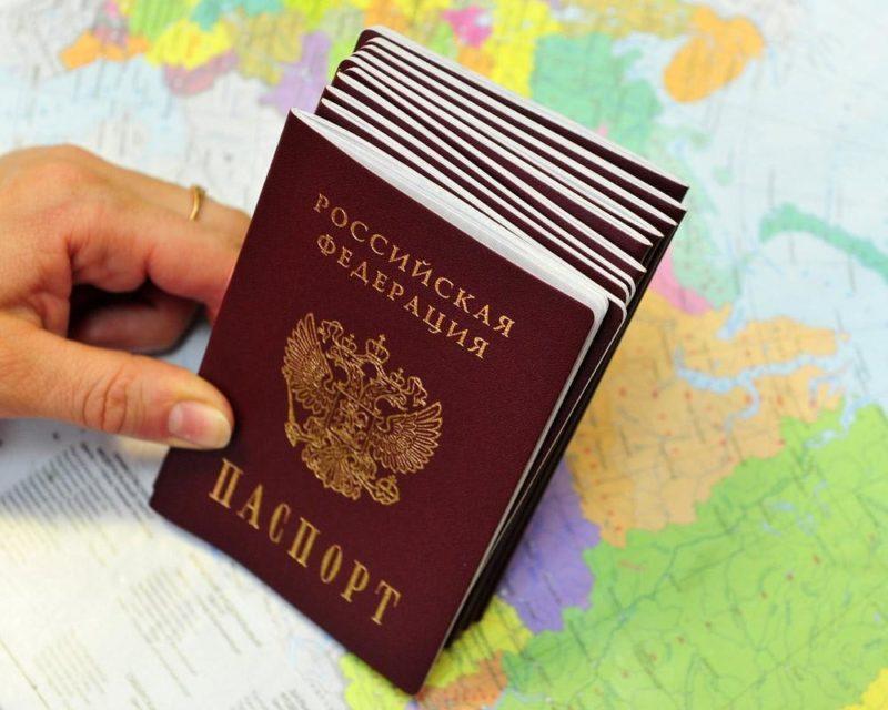 Гражданство России. Упрощенная процедура