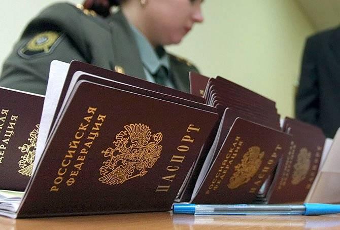 Гражданство России. Общий порядок получения