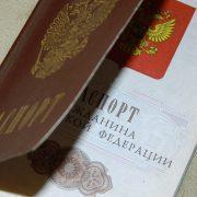 Гражданство РФ. Как получить