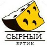 Сырный магазин Москва