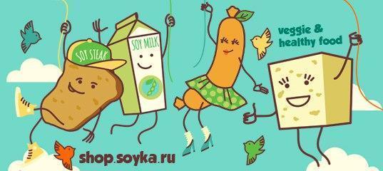 Тофу в Москве: где купить?