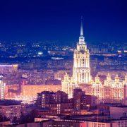 Места в Москве ночью