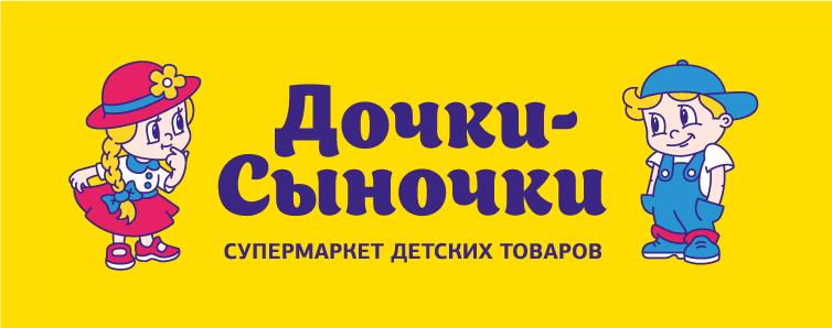 Где можно купить детскую коляску в Москве