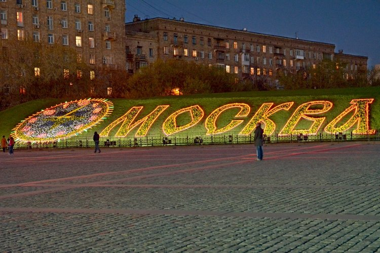 Циферблат и слово «Москва» из живых цветов
