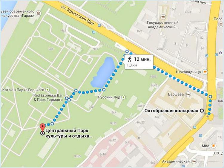 Маршрут от станции метро «Октябрьская» до Парка Горького