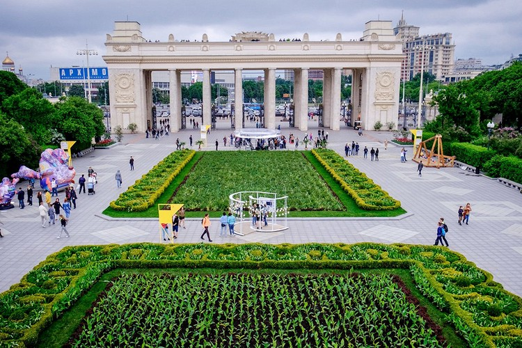 Вход в парк кио Горького