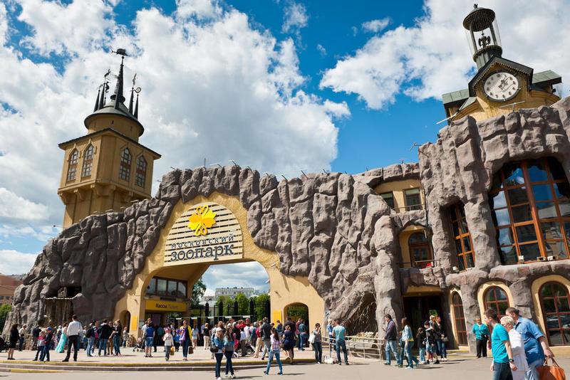 Вход в Московский зоопарк