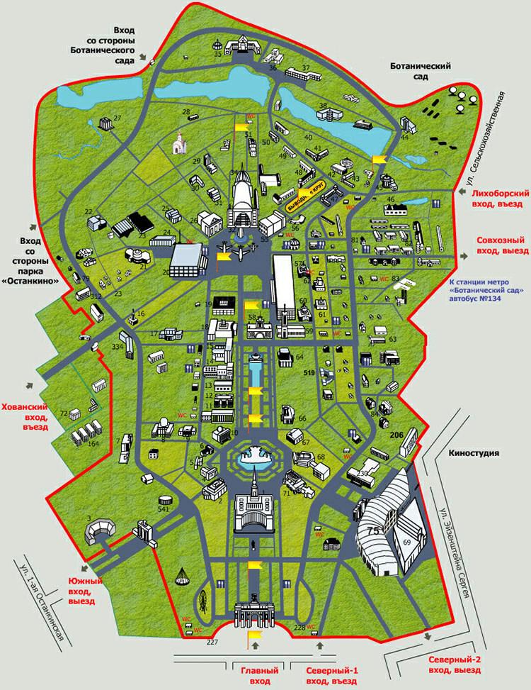 Схема ВДНХ в Москве