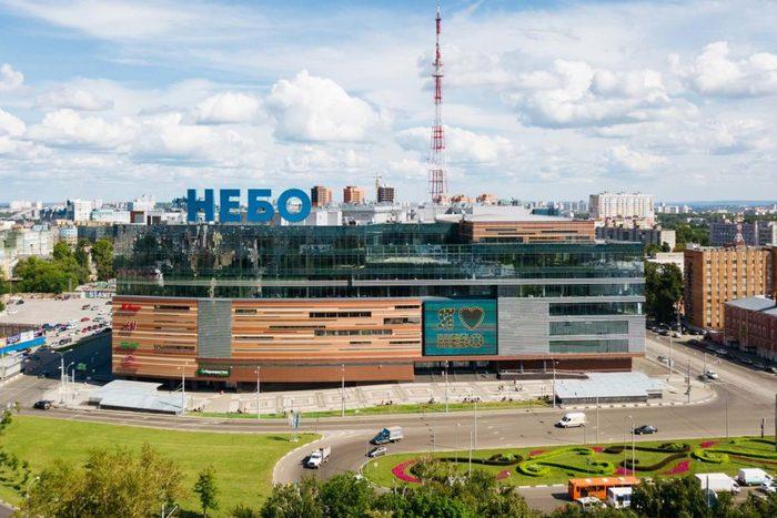 Торгово-развлекательный комплекс «Небо» в Н. Новгороде