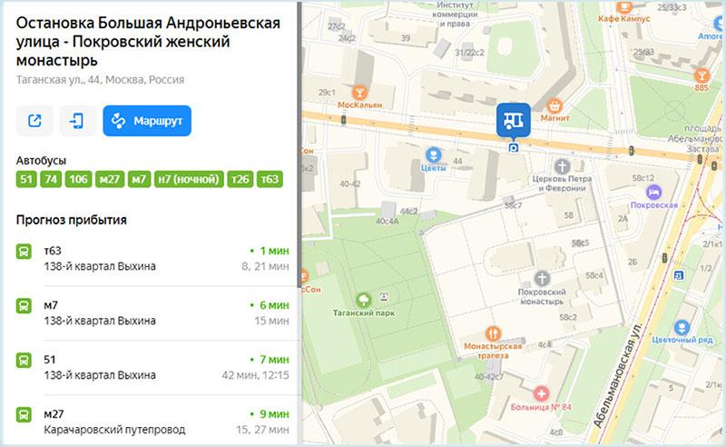 Остановка автобуса Большая Андроньевская улица на Яндекс Картах