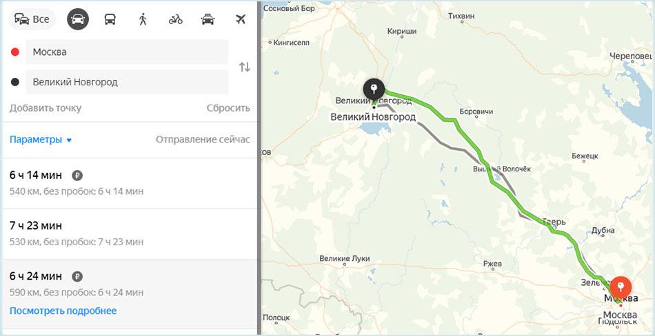 Автомобильный маршрут из Москвы до Великого Новгорода