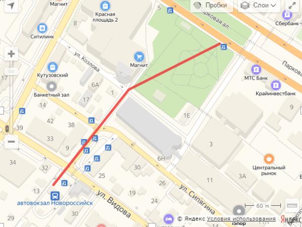 Маршрут от ближайшей остановки до здания автовокзала Новороссийска