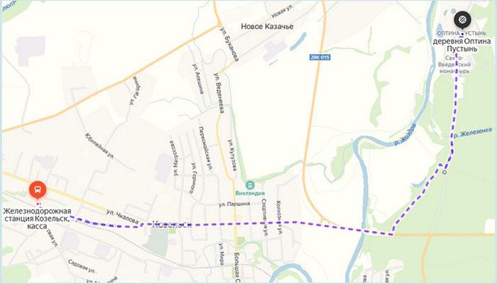 Пеший маршрут от ж/д станции Козельска до монастыря