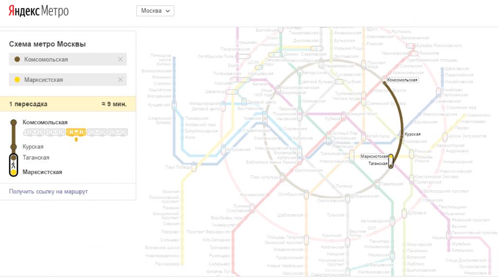 Схема метро Москвы на «Яндексе»