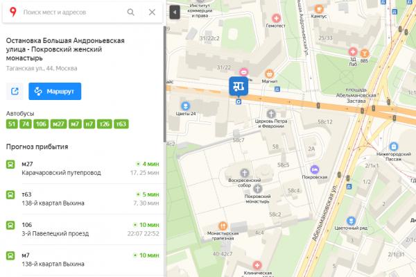 Сервис «Яндекс.Карты»