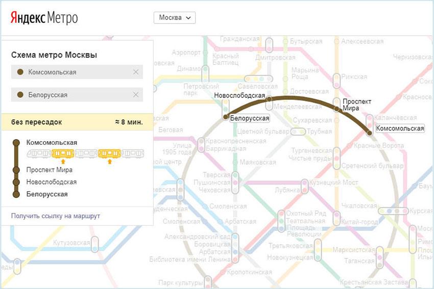 Поездка с Комсомольской на Белорусскую на сайте Яндекса