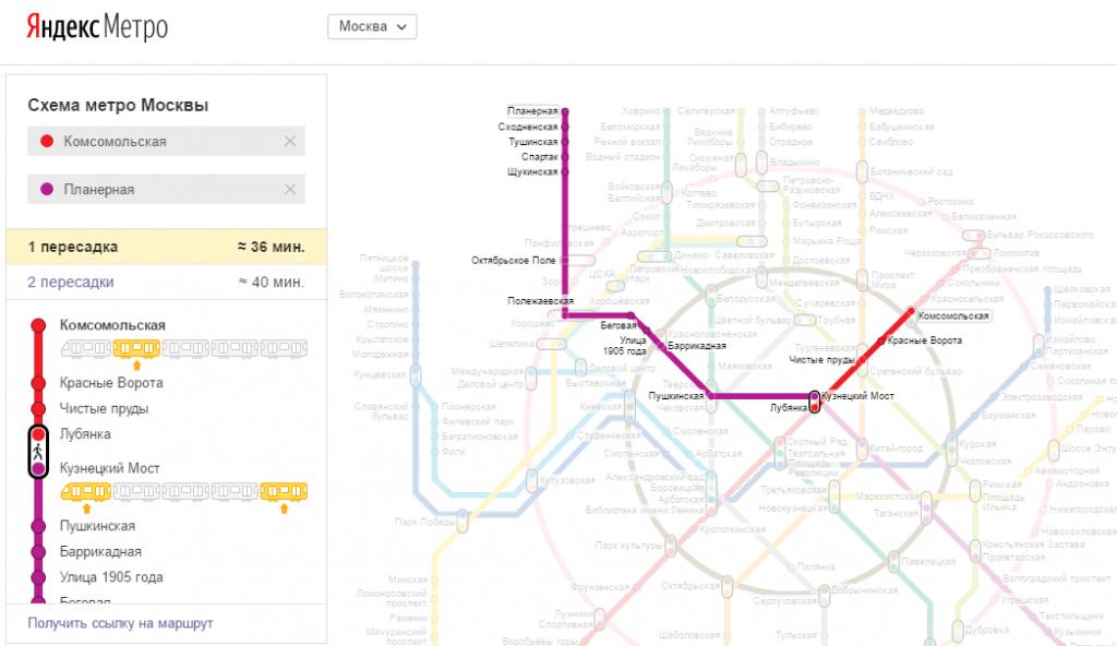 Поездка с «Комсомольской» до «Планерной» на схеме «Яндекса» с расчётом времени