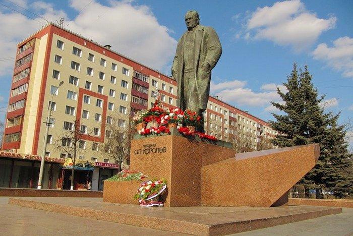 Памятник С. П. Королёву
