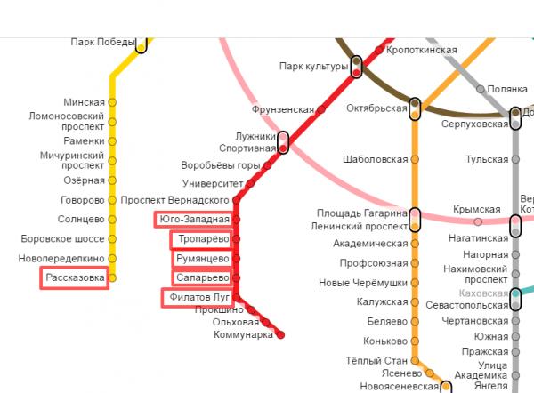 На схеме Московского метрополитена отмечены станции, откуда отправляются автобусы в аэропорт