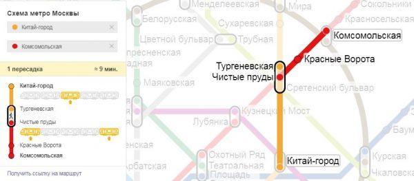 Схема Московского метро с расчетом времени на портале «Яндекс»