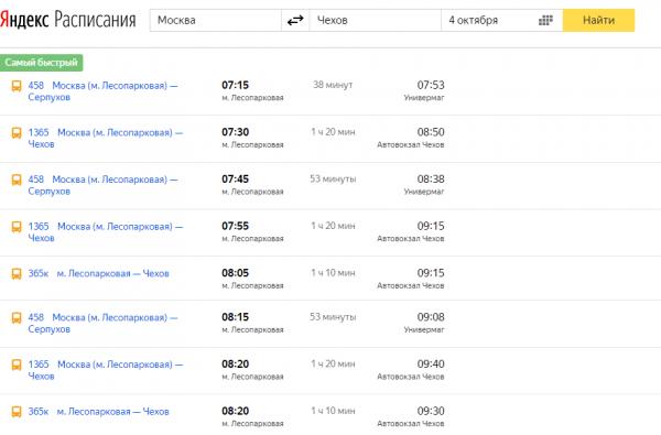Расписание движения транспорта на сайте «Яндекс»