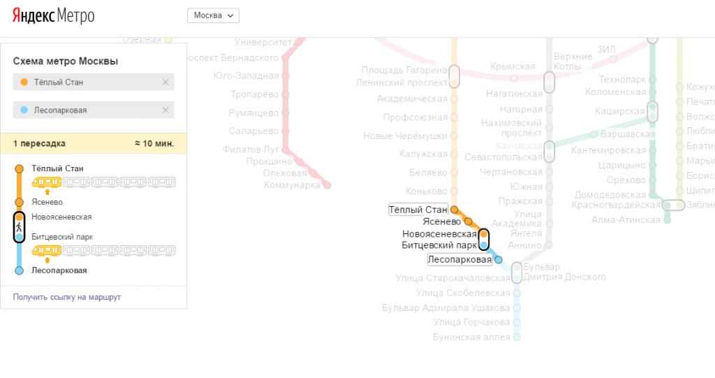 Станции метрополитена «Тёплый Стан» и «Лесопарковая» на схеме «Яндекс.Метро»