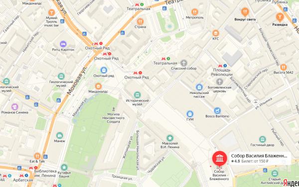 Расположение ближайших станций на карте