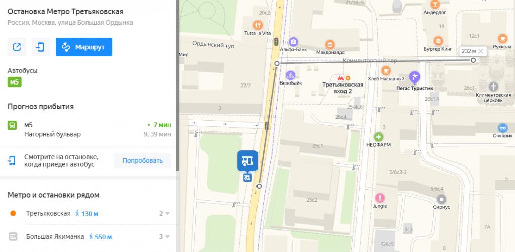 Остановка «Метро Третьяковская» на карте