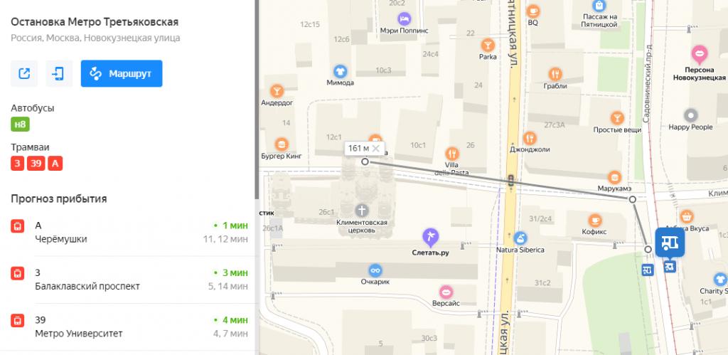 Трамвайная остановка «Метро Третьяковская» на карте