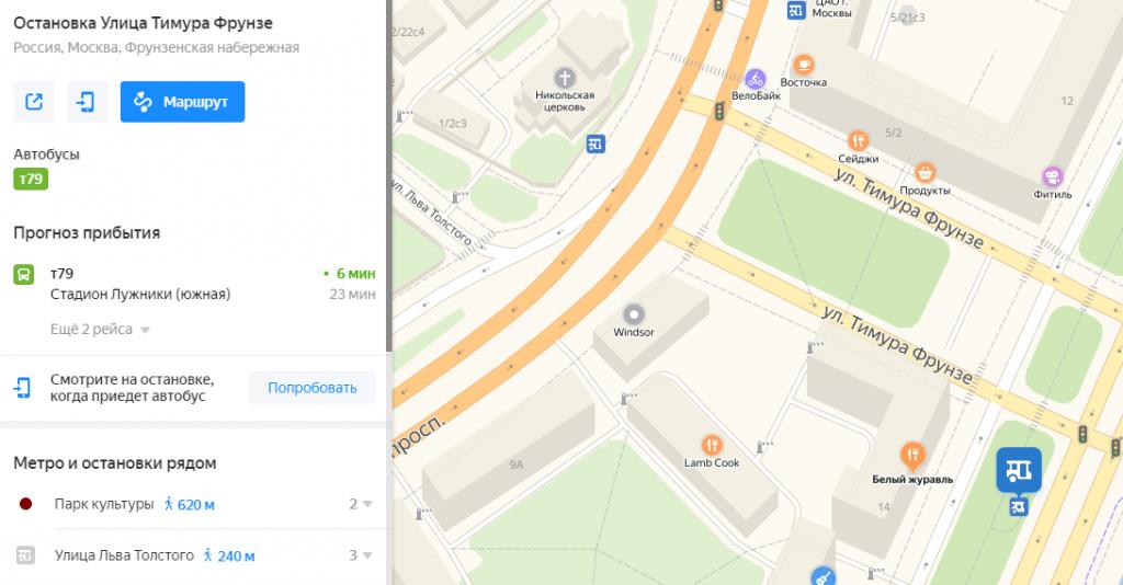 Остановка «Улица Тимура Фрунзе» и Никольская церковь на карте