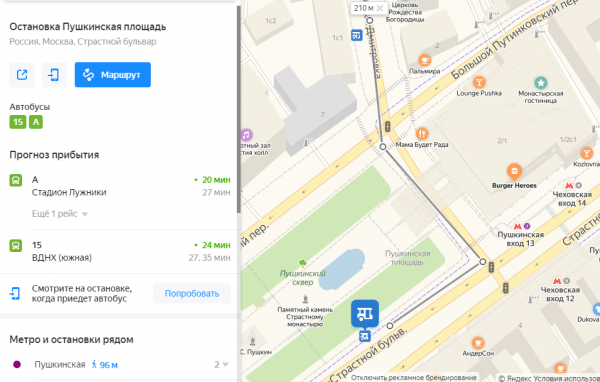 «Пушкинская площадь» и храм на карте столицы