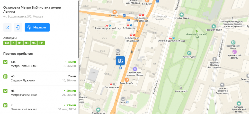 Остановка «Метро Библиотека им. Ленина» и вход в Кремль на карте