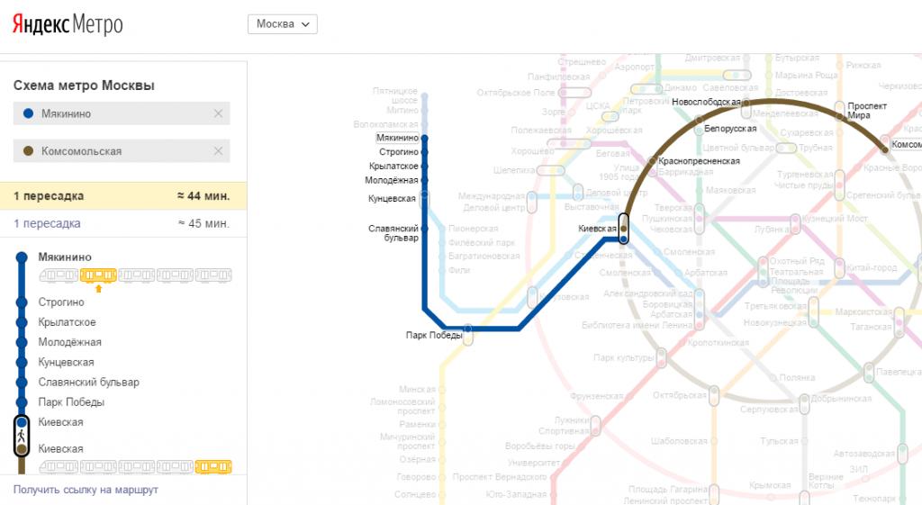 Маршрут от ст. «Комсомольская» до «Мякинино» на портале «Яндекс»