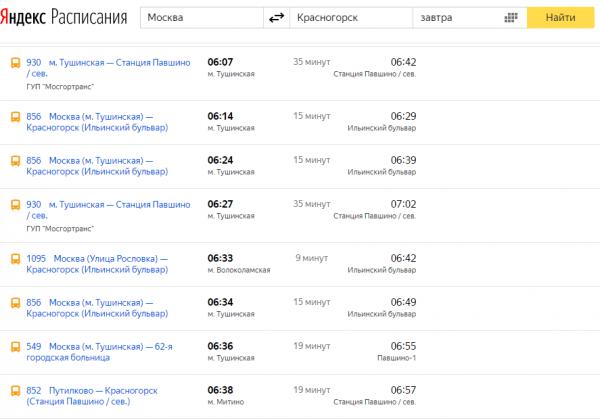 Расписание автобусов из Москвы на портале «Яндекс»