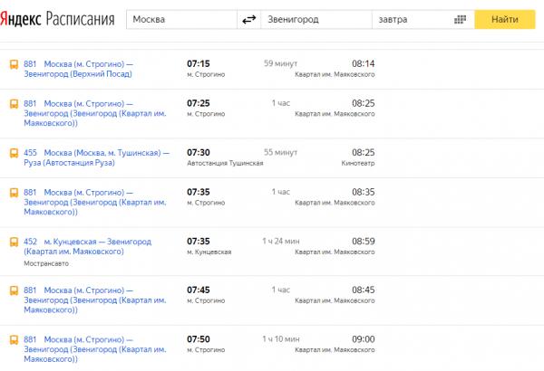 Автобусы со временем и местом отправления на сайте «Яндекс»