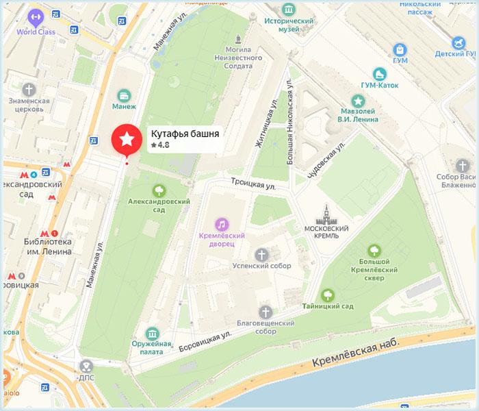 Кутафья башня и Кремль на карте столицы
