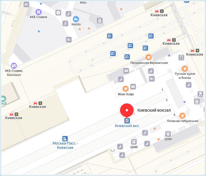 Станции метро рядом с Киевским вокзалом