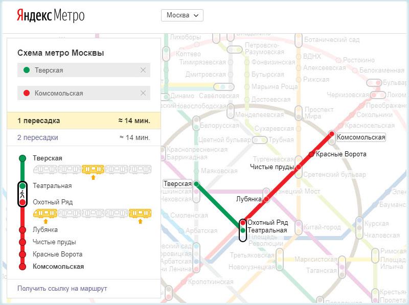 Маршрут на схеме «Яндекс.Метро» между станциями «Тверская» и «Комсомольская»