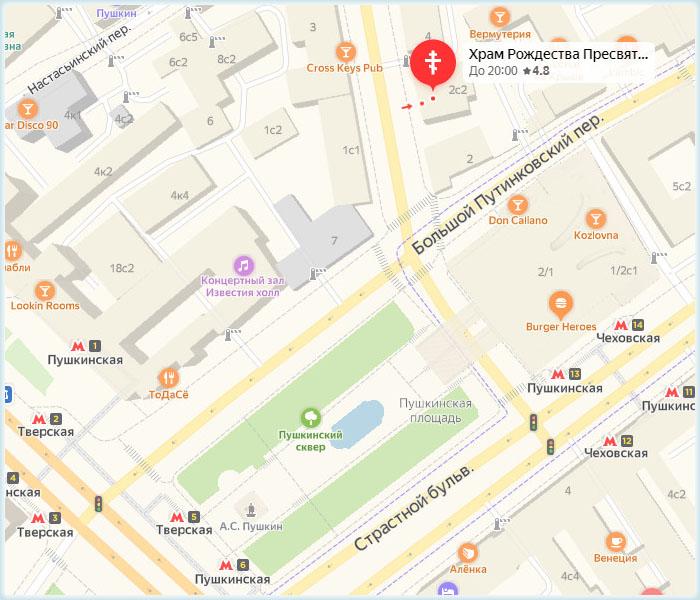 Храм Рождества Богородицы в Путинках и ближайшие станции метро на карте столицы