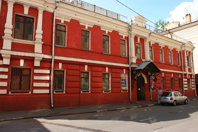 Музей Забавушка