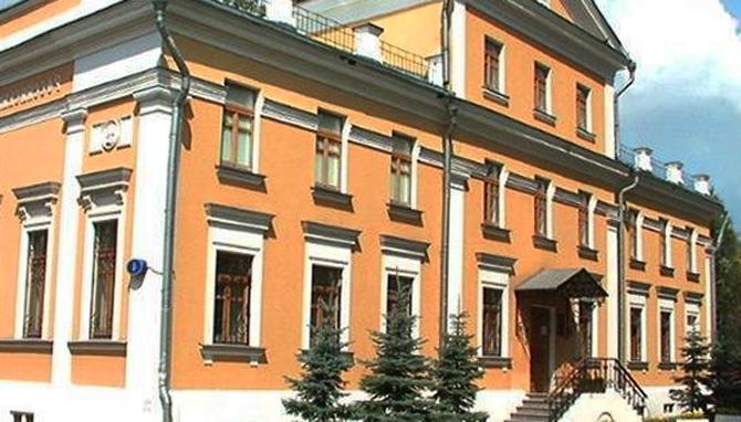 Российский музей леса