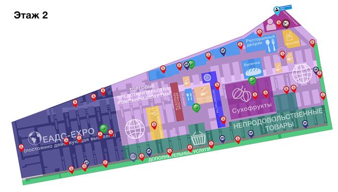 Карта второго этажа Фуд Сити в Москве