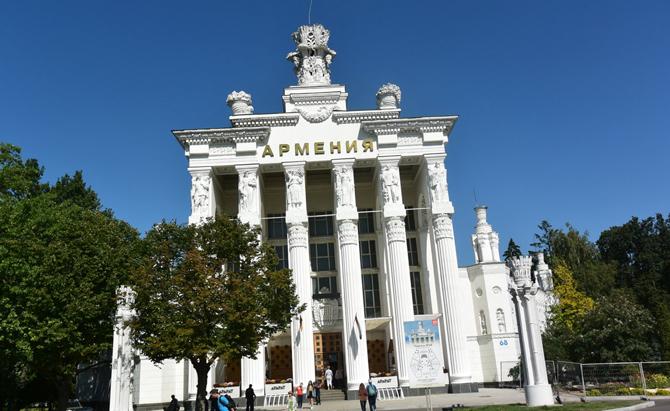 Павильон на ВДНХ Армения