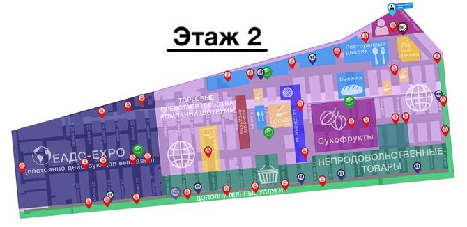 Карта комплекса Фуд Сити на Калужском шоссе 2 этаж